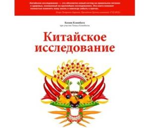 kitayskoe_10400417