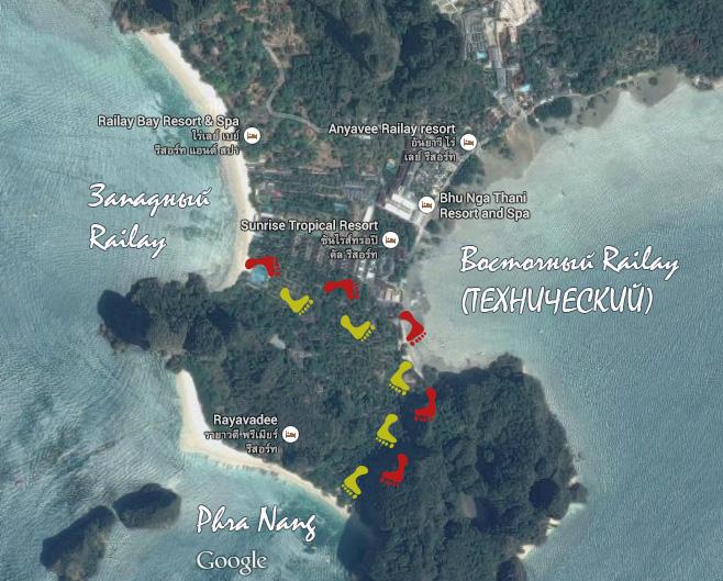 Карта пляжей Railay. Пройти на пляж Phra Nang можно отмеченным на карте путем. Для этого надо будет пройти сквозь территорию отелей, расположенных между пляжами Railay