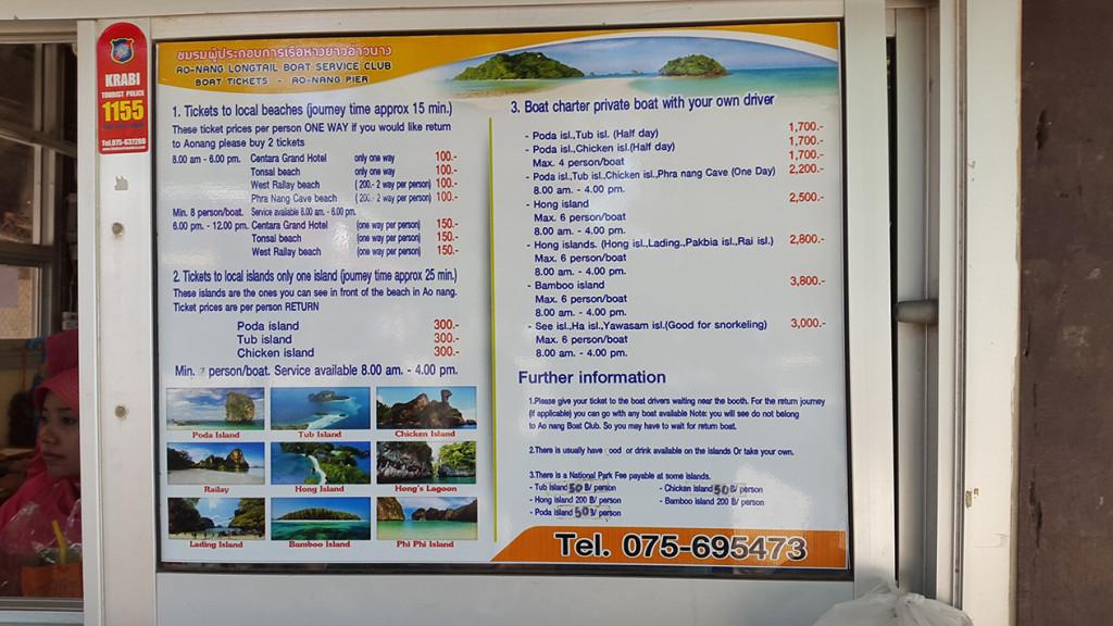 Список экскурсий для аренды лодок