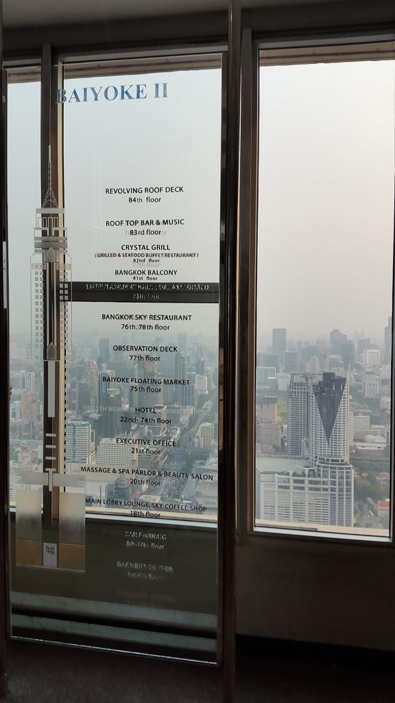 Информационный стенд на 77 этаже