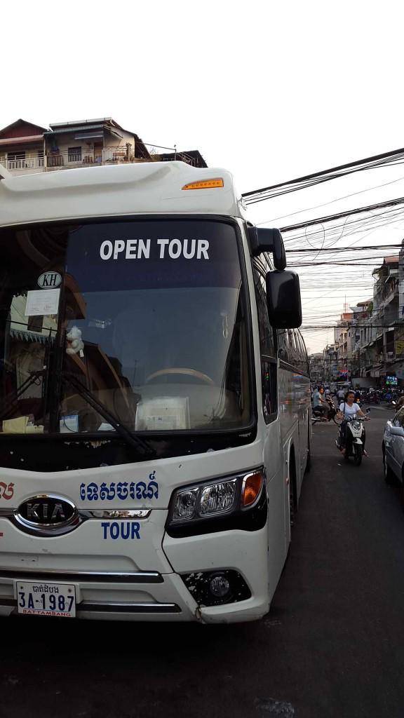 Наш автобус до Хошимина