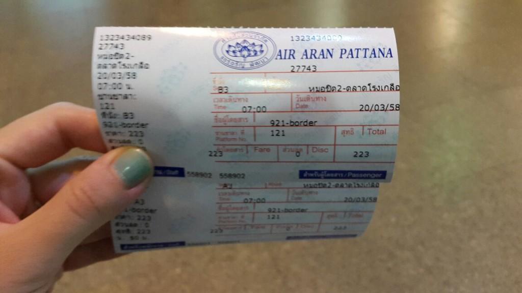 Наши билетики до границы с Камбоджей