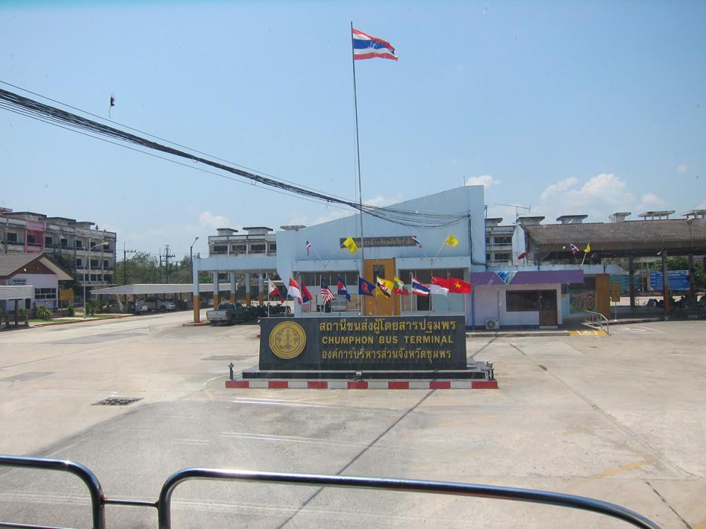 Промежуточный автовокзал.