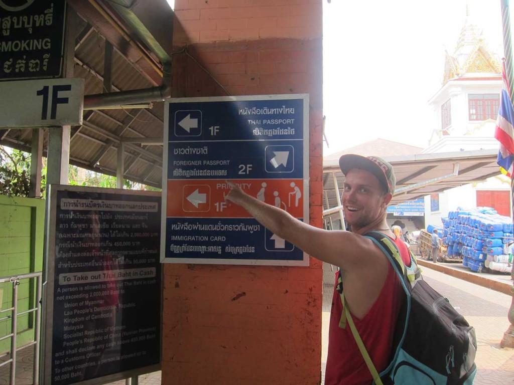 По сути мы еще в Таиланде, но на приграничной зоне уже не слишком комфортно.