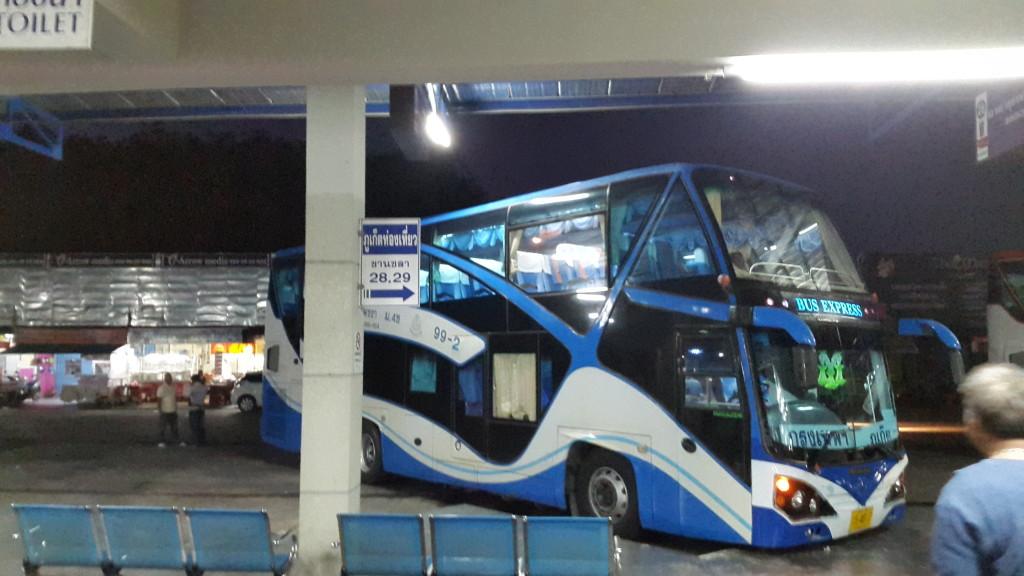 Наш автобус. 1 класс 650 бат.