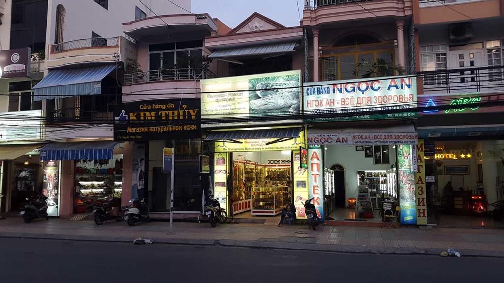 Мы во Вьетнаме.