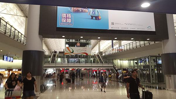 Аэропорт Гонконга кстати является самым загруженным в мире.