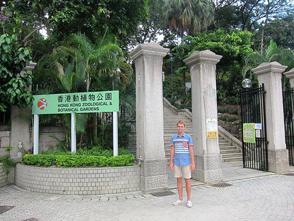 Это и следующее фото - ботанический сад. Остальные - центральный парк Гонконга.