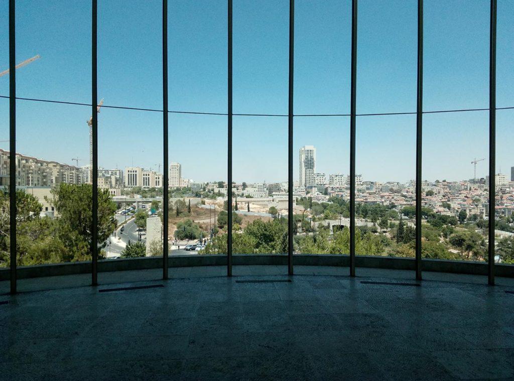 Панорамный вид на Иерусалим